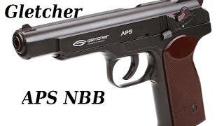 обзор Gletcher APS NBB Стечкина (АПС)