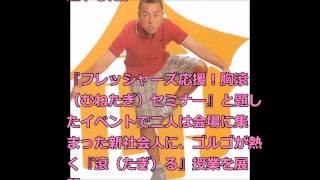 TIMゴルゴ松本の本(初出版)「あっ!命の授業」(廣済堂出版)が、4月1...