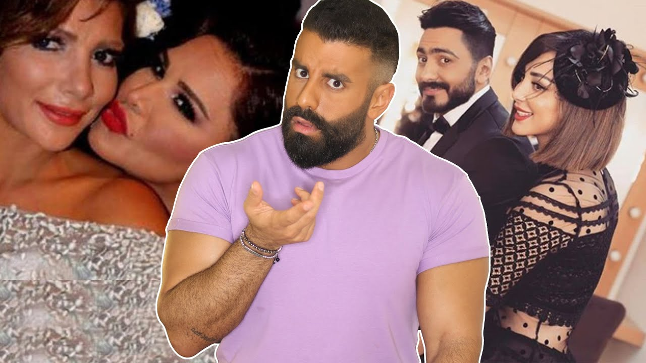 """خيانة تامر حسني لـ بسمة بوسيل """"ولو"""" واحلام مع اصاله نصري """"خلصنا"""""""