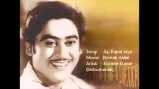 Aaj Rapat Jaye - Namak Hallal - Kishore Kumar