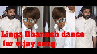 Linga dhanush dance for vijay song | Soundarya rajinikanth wedding receiption | Dhanush anirudh mass