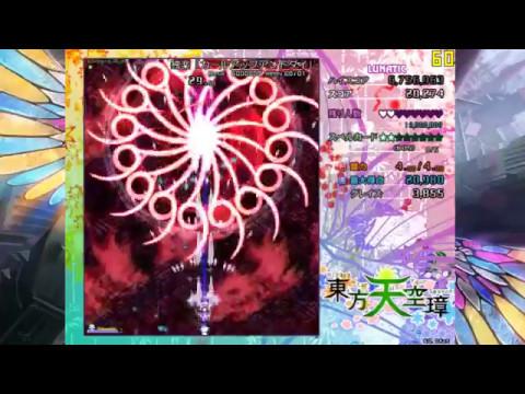 Touhou 16 Lunatic First Impressions!