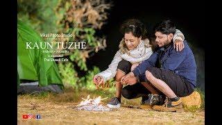 Vikas Photo present/Hindi Post wedding song/Mahesh +Anuradha/