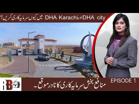 DHA City & DHA Karachi - A must Invest Projects of Pakistan | High Profits - Property insights