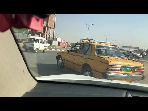 الخرطوم شارع ١٥ أفريقيا  -  khartoum ,amarat 15th street and africa street