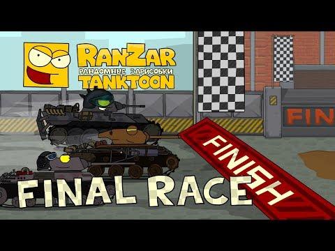 Tanktoon Final Race RanZar