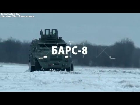 "[Eng Subs] NEW Ukrainian ""Bogdan"" Corp BARS-8 Light Armored Vehicle"