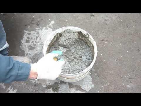 Стекло раствор (бетон)