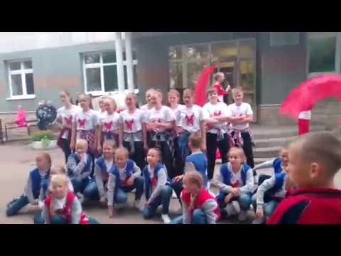 Праздник в честь Дня государственного флага России у ДК Радий