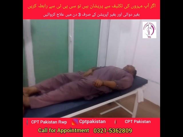 Chiropractic adjustment in Pakistan