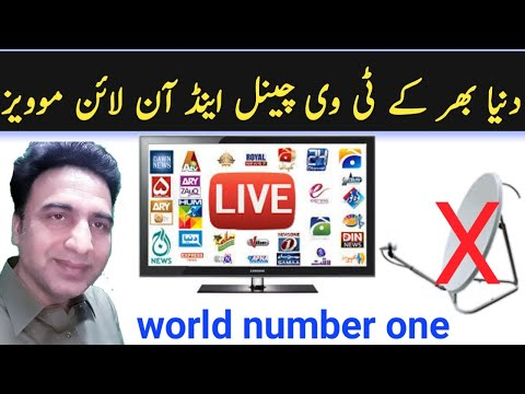 All world best live TV channel and online movie without dish