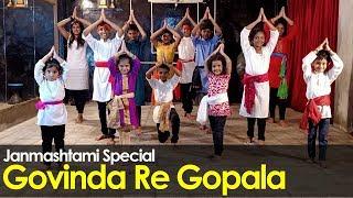 govinda-re-gopala-fusion-dance-choreography-janmashtami-special-mad-about-dance-academy