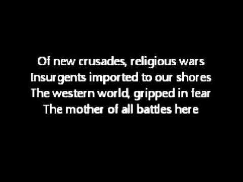 Globus - Europa (+ Lyrics)