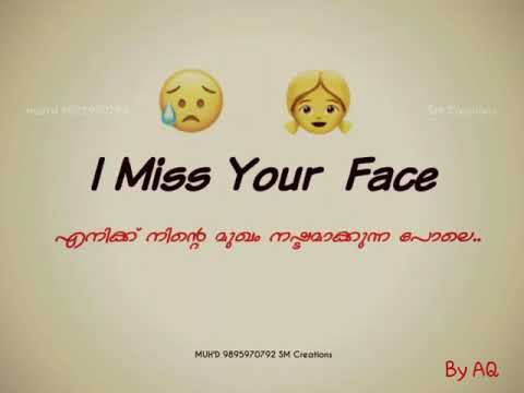 I Miss You So Much New Whatsapp Status By Aq Youtube