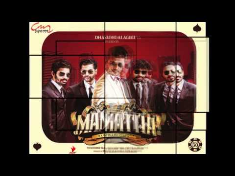 MANKATHA - Vilayadu Mankatha Song ( SINGLE TRACK )
