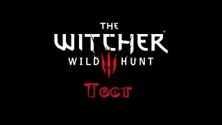 The Witcher 3 Wild Hunt на ноутбуке asus intel i3, gpu 840m The Witcher 3 intel i3, gpu 840m