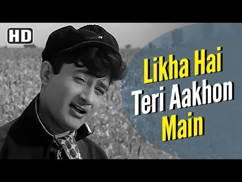Likha Hai Teri Aankhon Mein | Dev Anand | Nanda | Teen Deviyan | Old Hindi Songs | S.D.Burman