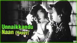 unnaikandu-nanada-happy-song--e0-ae-95-e0-ae-b2-e0-af-8d-e0-ae-af-e0-ae-be-e0-ae-a3--e0-ae-aa-e0-ae-b0-e0-ae-bf-e0-ae-9a-e0-af-81-kalyana-parisu-tamil-movie-songs-gemini-ganesan
