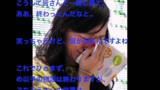 杏さんが「ごちそうさん」最終回を大阪のファンと共に視聴、見終わった...