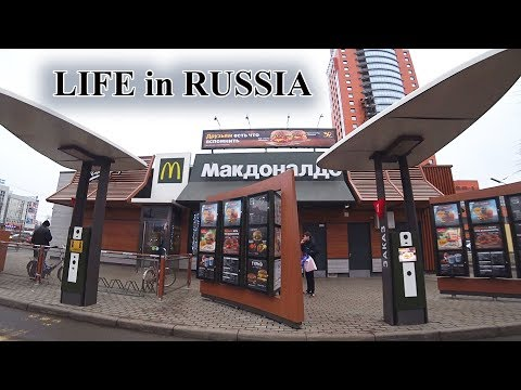 Provincial Russian McDonald's At Lunch Time: Menu Review & Prices / Gift From My Subscribers