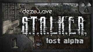 Сталкер. Lost Alpha. 01. Амнезия.