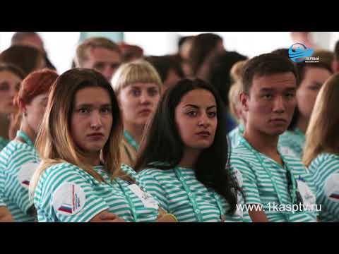 Форум «Таврида», репортаж из Крыма