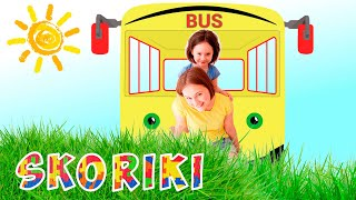 Collection of animated songs videos for kids | SKORIKI