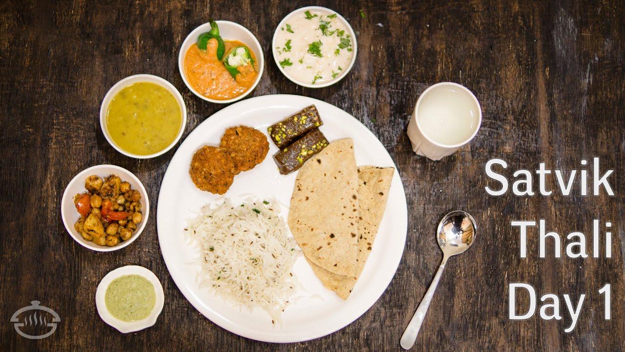 Navratri 2015 spread 1 satvik thali mirch makhani sabzi recipe navratri 2015 spread 1 satvik thali mirch makhani sabzi recipe youtube forumfinder Choice Image