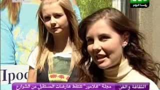 الفتيات الروسيات عارضات أزياء جميلات