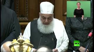 البرلمان النيوزلندي يبدأ جلسته بآيات قرآنية