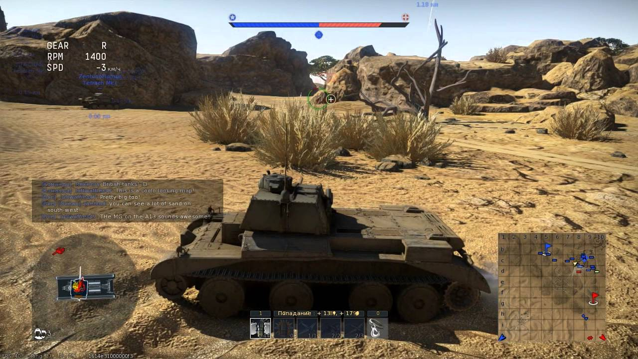 War Thunder Open Dev 155 новые танки новая карта Youtube