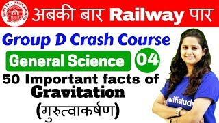 12:00 PM - Group D Crash Course | GS by Shipra Ma'am | Day#04 | 50 Important Facts of Gravitation
