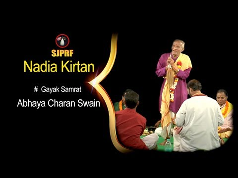 Nadia Kirtan by Abhaya Swain