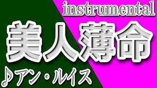カラオケ:https://www.youtube.com/watch?v=5Sq2aSB3mYQ&feature=youtu...