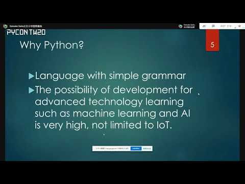 Image from Practical Report on Programming Education Using Python for Elementary School Stu – PyCon Taiwan 2020
