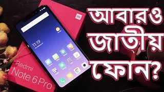 Xiaomi Redmi Note 6 Pro Full Review, Unboxing, Hands-on | Next Budget National Phone (Bangla)