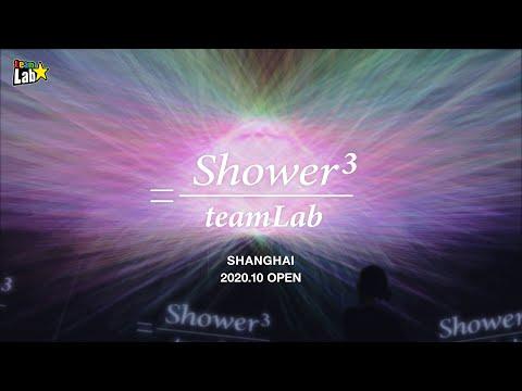 Shower³ by teamLab - Shanghai