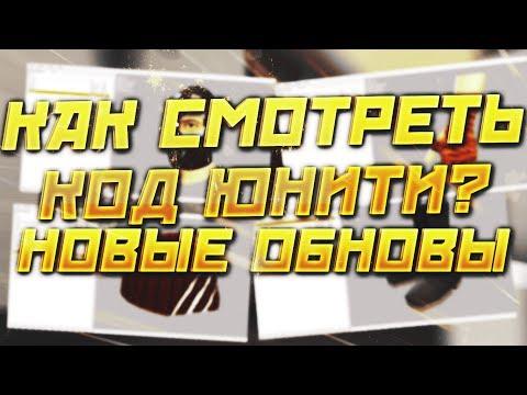 Телефонный справочник скачать бесплатно на русском языке