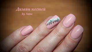 Рисуем перо с помощью дотса / Дизайн ногтей by Anna