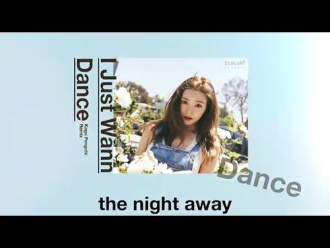 Tiffany - I Just Wanna Dance Lyrics Video (Kago Pengchi Official English Remix)