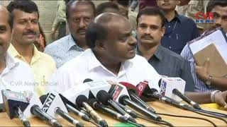 Karnataka CM HD Kumaraswamy Sensational Comments on BJP | CVR News
