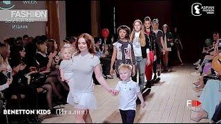 BENETTON KIDS Caspian Fashion Week 5th Season - Fashion Channel