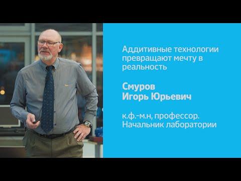 Горизонты атома (10.05.15): Первый российский 3D-принтер по металлуиз YouTube · Длительность: 13 мин1 с
