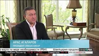Программа «Сделано в России». Агаларов Эстейт, телеканал «РБК», 2015 г.