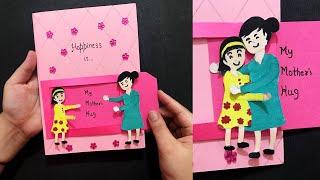 Handmade Mothers Day Slider Card   Mothers Hug Card   DIY Crafts