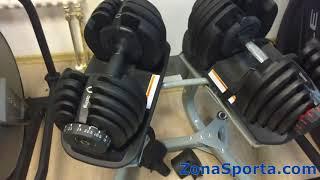 Регулируемая гантель Optima Fitness 40 кг. Любительский обзор
