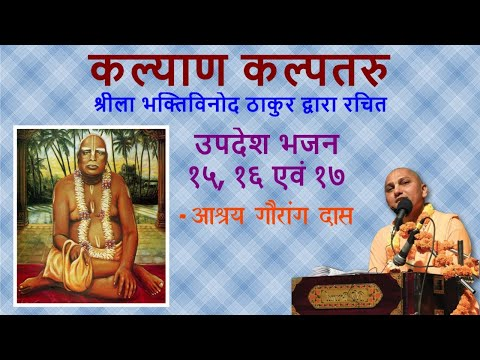 Video - Hare krishna!          Watch HG Ashraya Gauranga Prabhu *LIVE* on YouTube now by clicking on the link below:                  https://youtu.be/Df3Eus7Jsj4