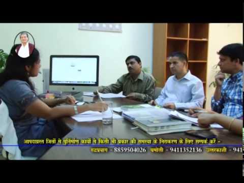 Uttarakhand Disaster Recovery Project ETV Commercial