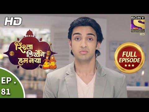 Rishta Likhenge Hum Naya - Ep 81 - Full Episode - 27th  February, 2018 thumbnail