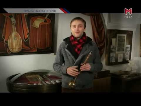 Україна: забута історія - Богдан Хмельницький